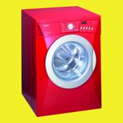 Ремонт стиральных машин в Алматы +7 7071959904,  +7 727 3272176
